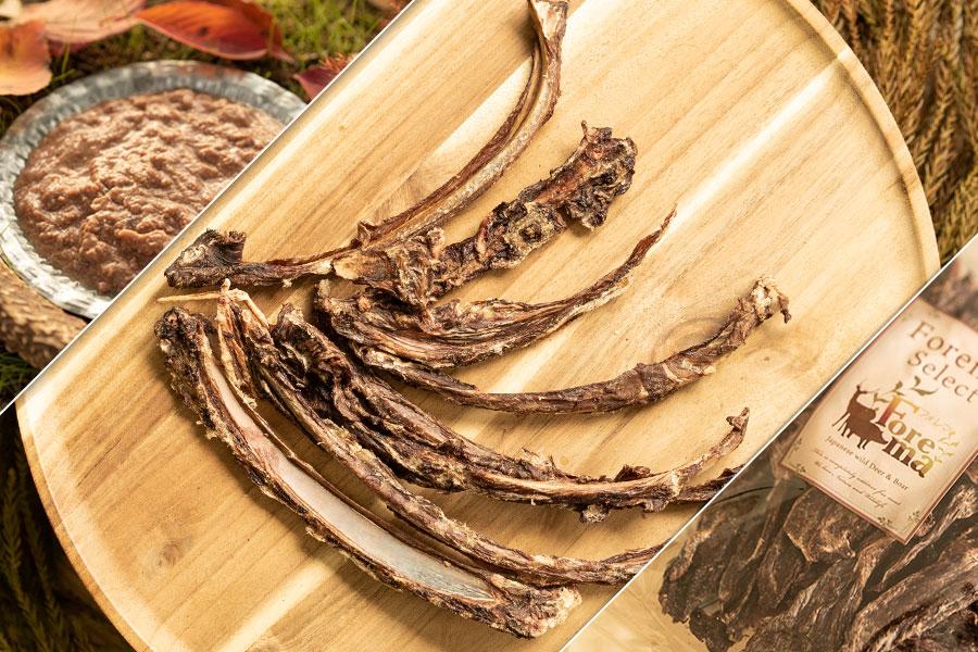 ペット用の鹿肉 猪肉 通販サイト Forema